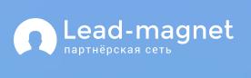 Lead-magnet лого