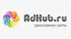AdHub лого