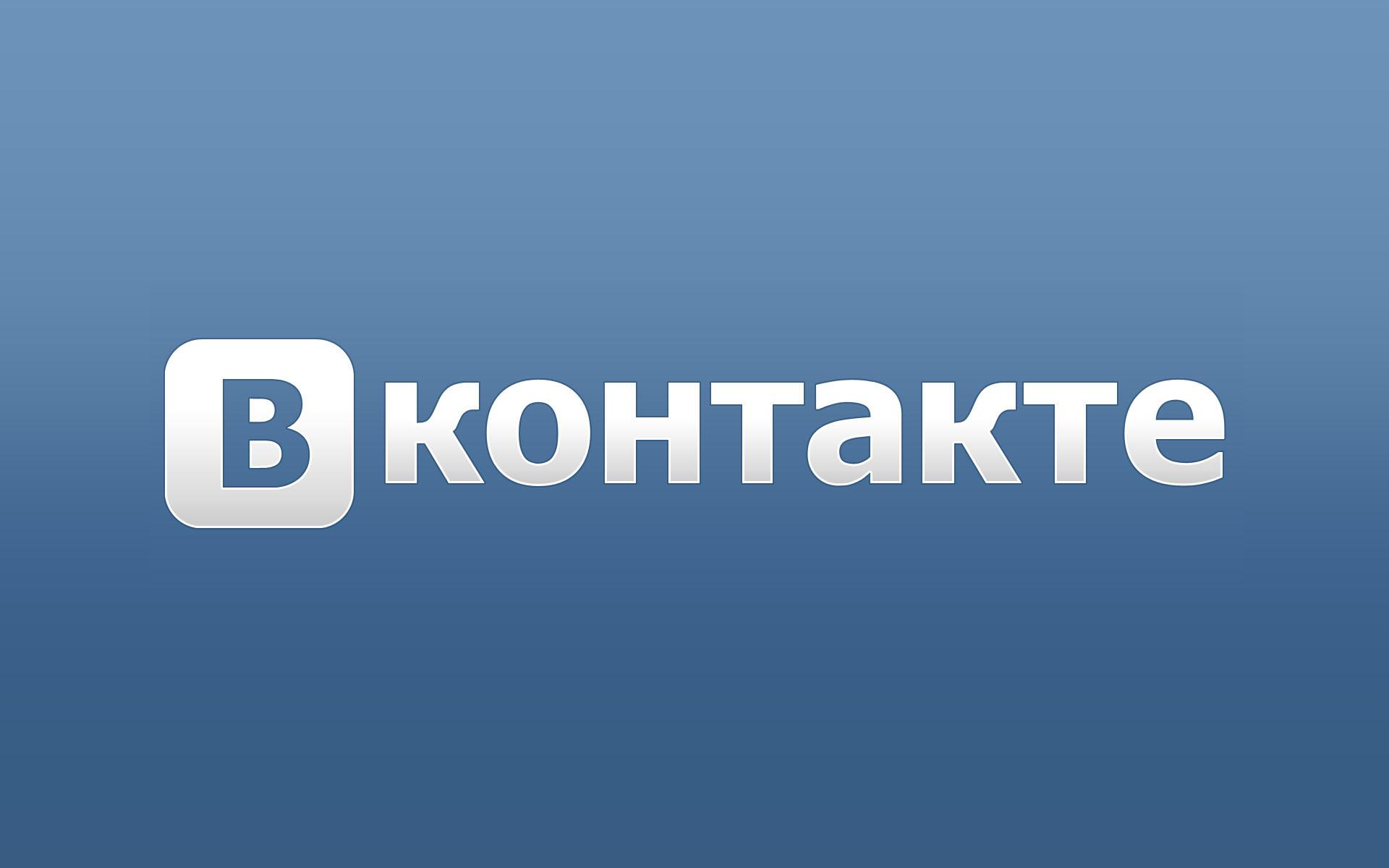 ВКонтакте выпустил обновление инструмента для подборки товаров в магазинах платформы