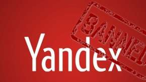 Яндекс запустил новый фильтр для борьбы с серым арбитражем